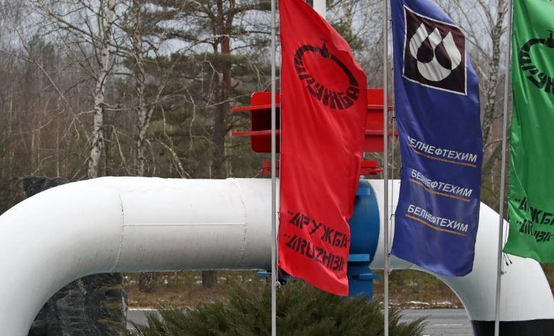 «Белнефтехим» обьявил о закупке первой партии нефти из РФ 1