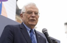 Боррель рассказал о последствиях эскалации ситуации в Ираке после убийства Сулеймани