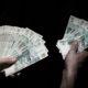 Экономист пояснил, почему банки отказываются от займов в магазинах