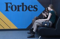 Forbes рассказал о двух новых долларовых миллиардерах в России