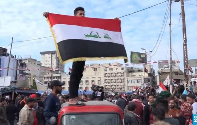 France 24: жители Ирака выступают против ирано-американского конфликта 1
