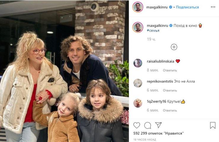 Галкин и Пугачева привели поклонников в восторг снимком с семейного похода в кино 1