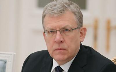 Кудрин рассказал, сколько украдено из федерального бюджета