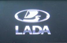 Сливки российского бренда LADA утекают в голландский офшор