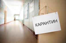 Российских детей косит нетипичная пневмония, но от нас это скрывают