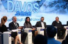 Давос-2020: Самая бесполезная и помпезная оргия власти и богачей