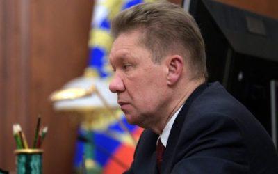 Миллер сообщил о месторождениях, которые будут обеспечивать газом «Турецкий поток»