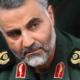 При ударах по Багдаду погиб генерал КСИР