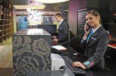 Стоимость отелей в РФ будет ограничена на время ЧЕ-2020 по футболу