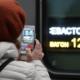 Украина внесла пассажиров первого поезда в Крым в базу данных сайта «Миротворец»