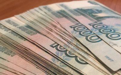 Ващенко огласил самые рисковые и безопасные валюты 2020 года
