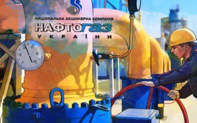 Витренко пояснил отсутствие поставок российского газа на Украину