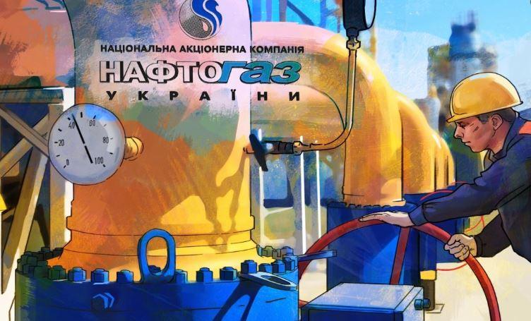 Витренко пояснил отсутствие поставок российского газа на Украину 1