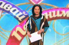 Гузеева оскорбила бывшую супругу героя шоу «Давай поженимся!»
