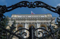 Банк РФ снизил ключевую ставку до 6% годовых