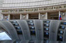 МИД России потребовал от Турции обеспечить безопасность россиян