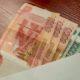 Бизнесмены предлагают отменить уголовное наказание за невыплату зарплаты