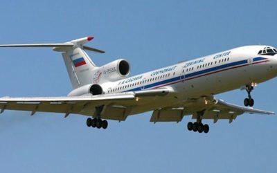 Российские инспекторы выполнят наблюдательный полет над Турцией