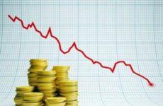 Банк России отмечает снижение инфляции в текущем году