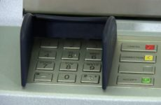 Жители России положили рекордную сумму на текущие счета в банках