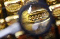 Россия увеличила экспорт золота в 8,4 раза