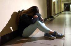 Депрессия— болезнь ХХI века
