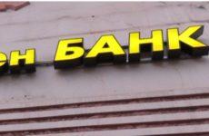 Оздоровление банковского сектора зафиксировано в России