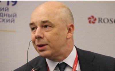Силуанов заявил, что Россия сохранит финансовую стабильность при низких ценах на нефть
