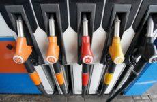 Минфин спрогнозировал стабильность цен на бензин