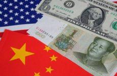 Доля юаня в Фонде национального благосостояния будет увеличена