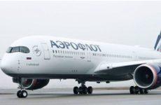 «Аэрофлот» снизил стоимость билетов на международных рейсах