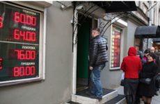 Аналитик Goldman Sachs спрогнозировал стабилизацию рубля в ближайшие два года