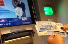 Гознак рассказал о защите российских банкнот от вирусов