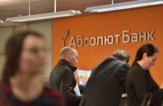 Крупные банки России повышают ставки по ипотеке