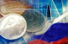 Финансовый эксперт Мильчакова дала прогноз по курсу рубля