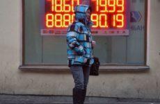 Финансовый аналитик Коган рассказал, как сохранить рублевые сбережения в кризис