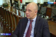 Силуанов заявил, что продажа валюты ЦБ стабилизирует курс рубля