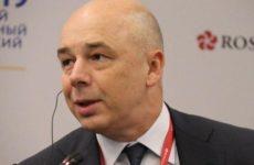 Силуанов заявил, что Россия не будет сокращать расходы бюджета