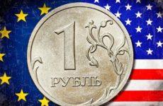 Рубль нестабилен. Инвесторы сбрасывают российские активы