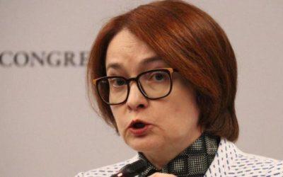 Банк России не снимает вопрос о повышении ключевой ставки
