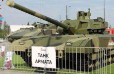 Military Watch включил два российских танка в список лучших в мире