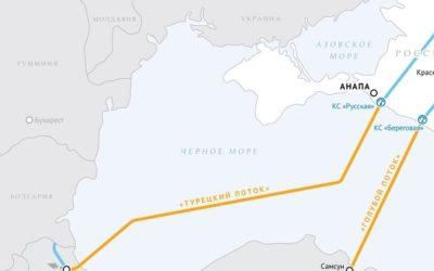 "Турция сокращает закупки газа у ""Газпрома"""