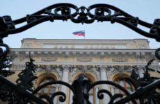 """Дерипаска заявил, что Центробанк """"пробил дно"""""""