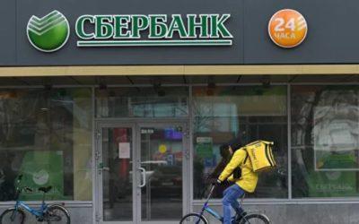 Сбербанк начал выдавать беспроцентные кредиты малому и микробизнесу