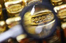 Центробанк останавливает покупку золота на внутреннем рынке