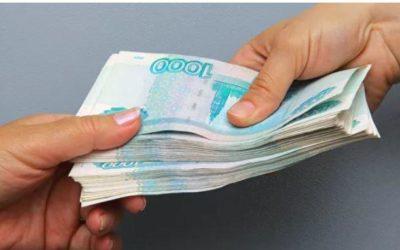 Российские ритейлеры запретят принимать наличные