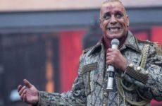 Группа Rammstein рассказала о результатах теста Линдеманна на коронавирус