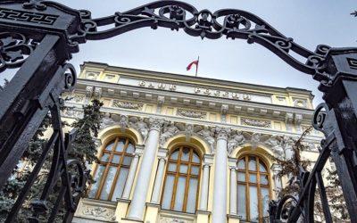 ЦБ призвал россиян не злоупотреблять кредитными каникулами