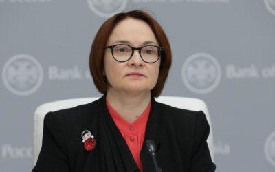 Глава ЦБ оценила последствия от нерабочих дней для экономики России