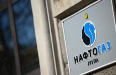 «Нафтогаз» намерен предъявить претензии к «Газпрому» на $17 млрд